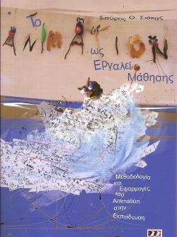 ekdoseis page